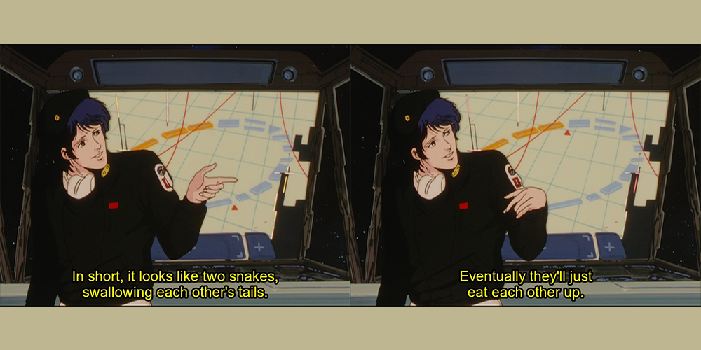 Legend of the Galactic Heroes E02 Oroboros