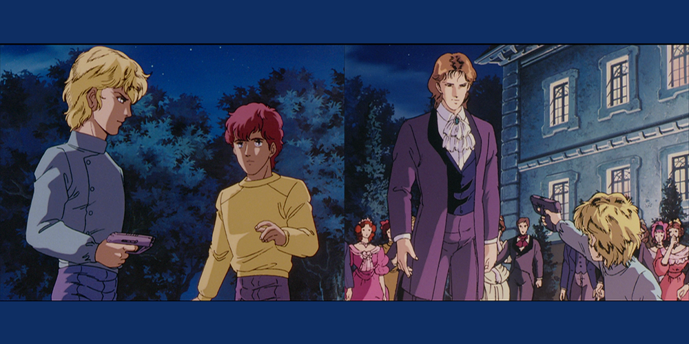 Legend of the Galactic Heroes Episode 04 Reinhard Gun