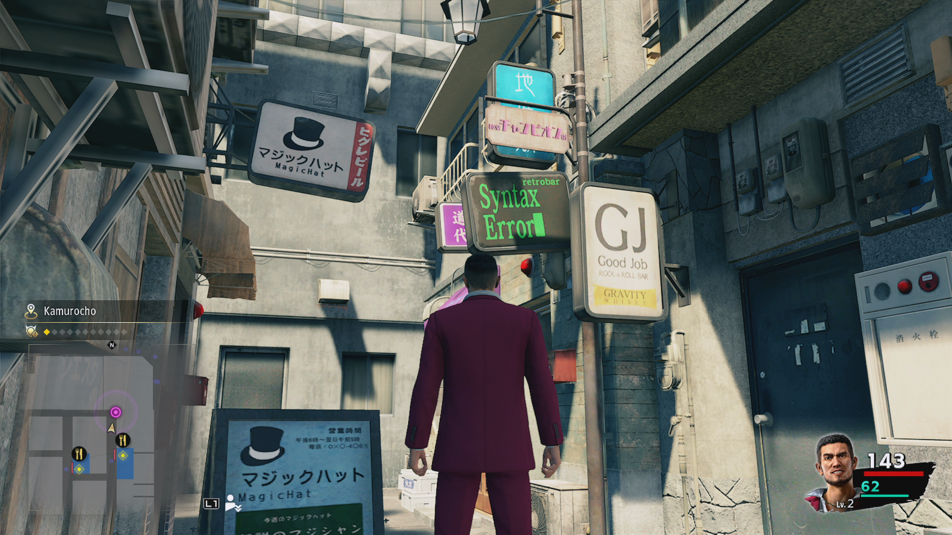 Kamurocho's Champion District from Yakuza: Like a Dragon, an RPG from SEGA.